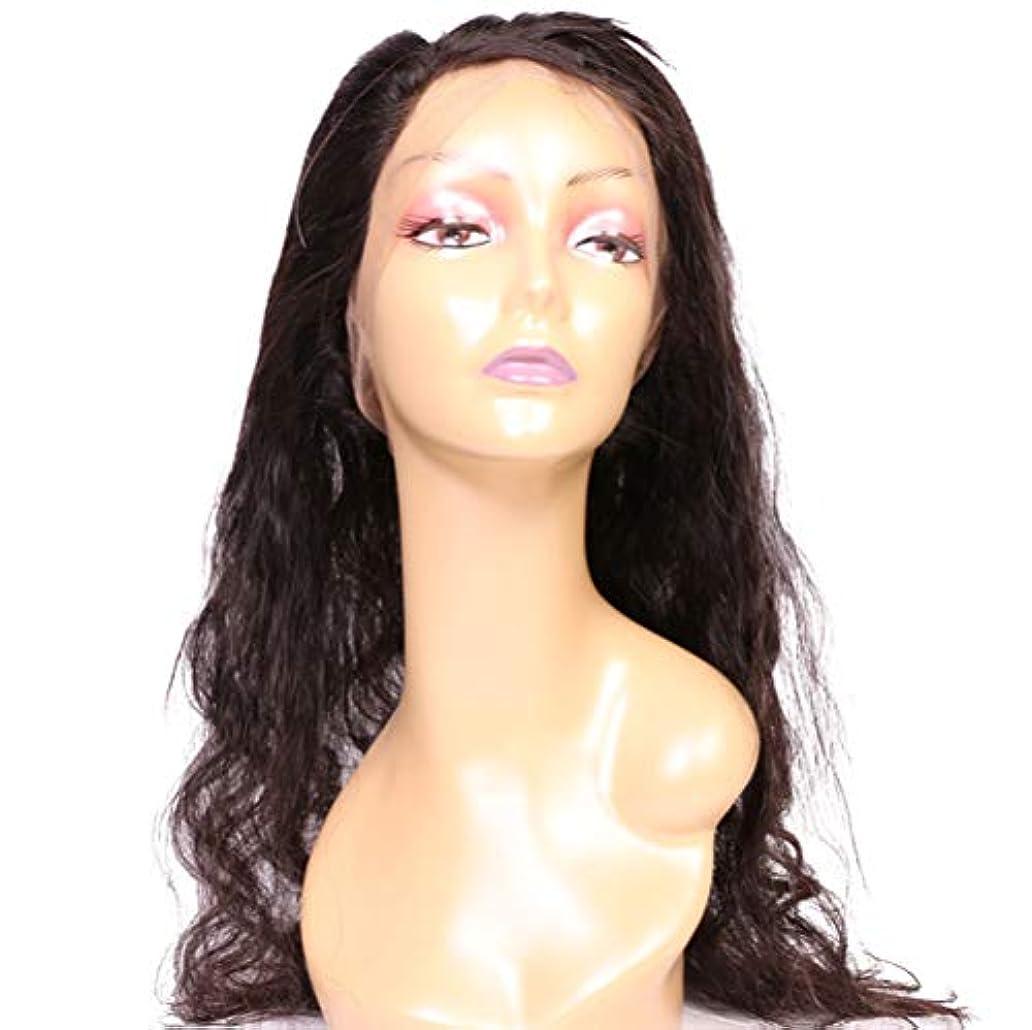 特殊プライバシー固執女性のカーリーロングレースフロントかつらブラジルのバージン人毛ウィッグ変態カーリーボブウィッグ