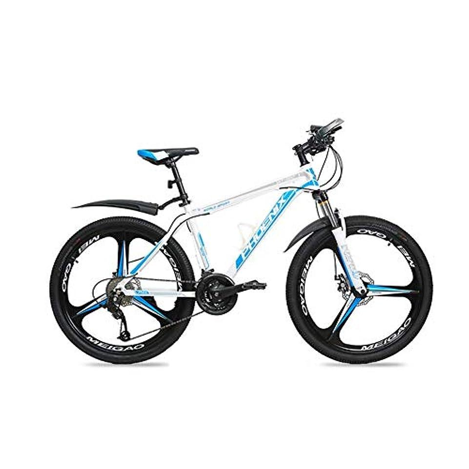 貞セブン提供する軽量のマウンテンフォールディングバイク、26インチ完全サスペンションダブルディスクブレーキ自転車、フロントおよびリアフェンダー付き27スピードアルミ合金フレームユニセックスオフロード自転車