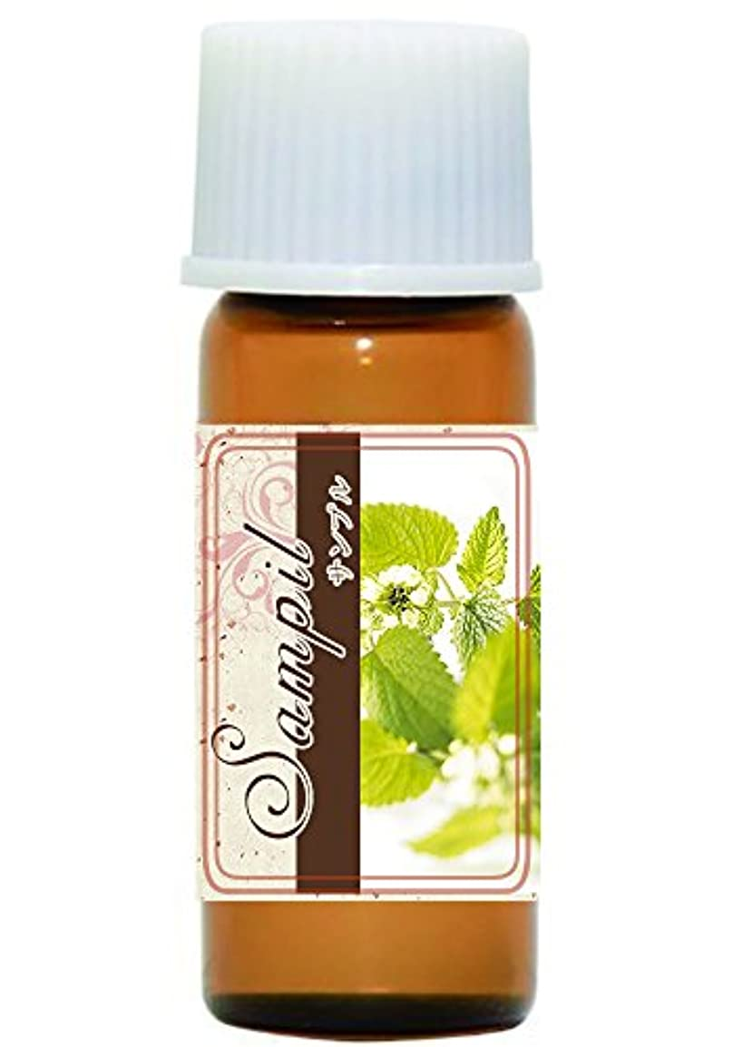 鎮痛剤ナプキンベル【お試しサンプル】レモンバーム(メリッサ) 0.3ml 100% エッセンシャルオイル アロマオイル