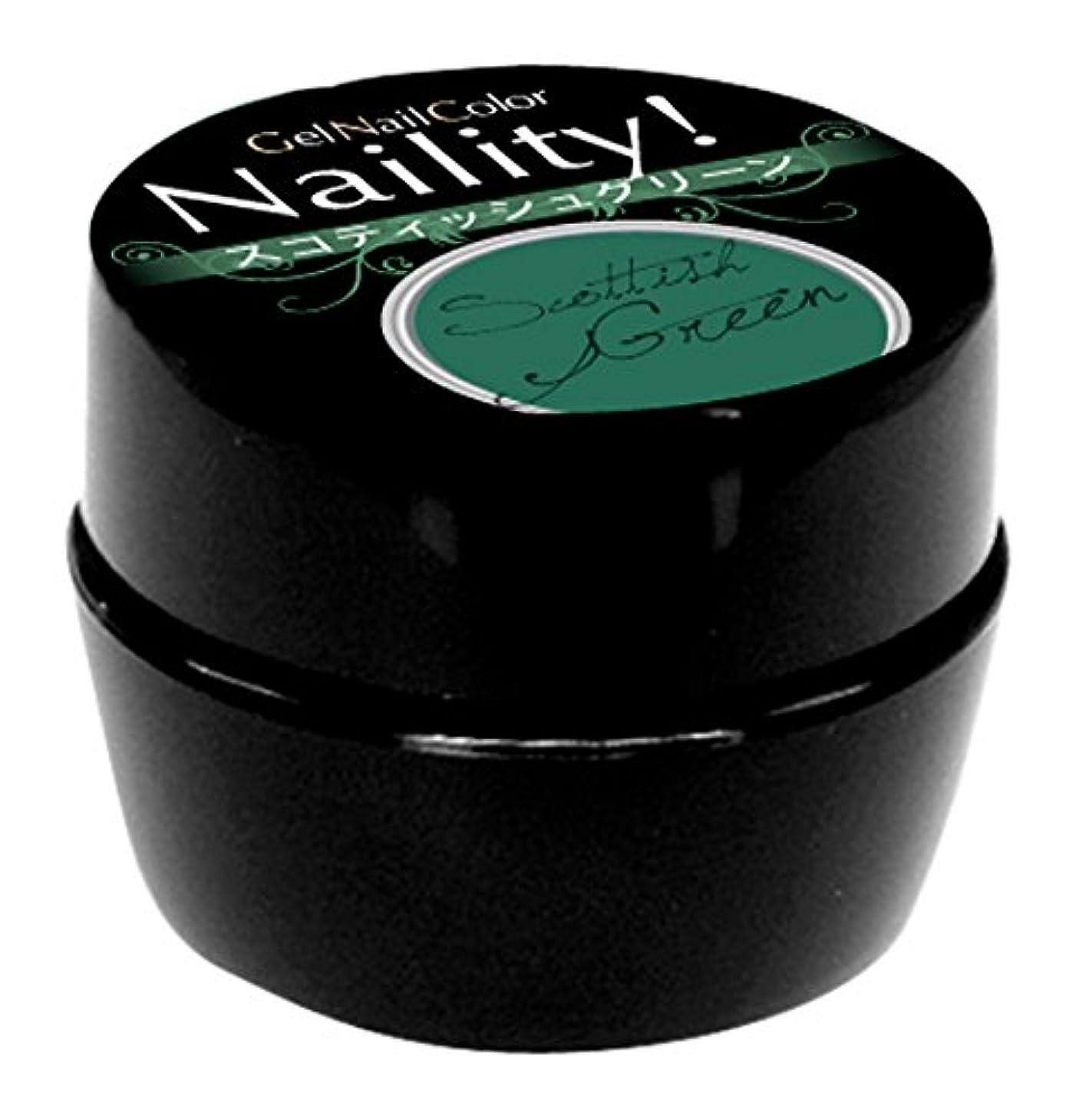 フェンス塩代表してネイリティ! ネイル ジェルネイルカラー 092 スコティッシュグリーン 4g
