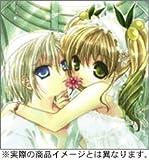 かみちゃまかりん カレンダー2006 ([カレンダー])