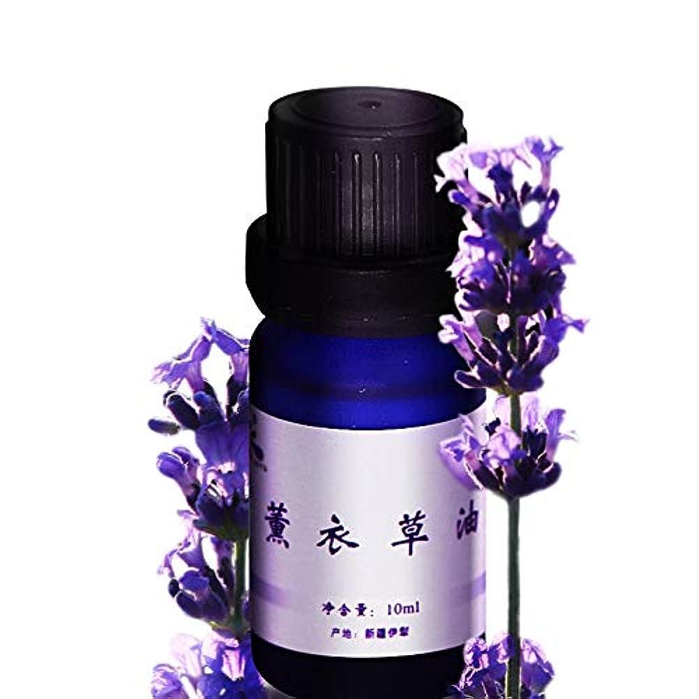 美人暗記する化合物JQ 真正ラベンダー精油 エッセンシャルオイル (アロマオイル) 100% 純粋な 天然 オーガニック10ml