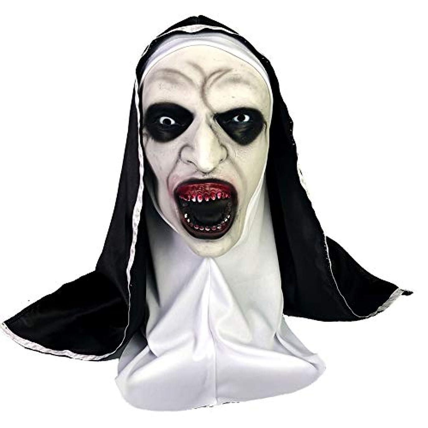 法廷警報皮KISSION ハロウィンマスク ホラーマスク ユニークなホラー修道女マスク ハロウィンコスプレドレスアップアイテム お化け屋敷パーティー用品
