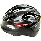 Osize 子供用自転車ヘルメット安全自転車用ロードバイクヘルメット調整可能な屋外ヘルメット(黒)