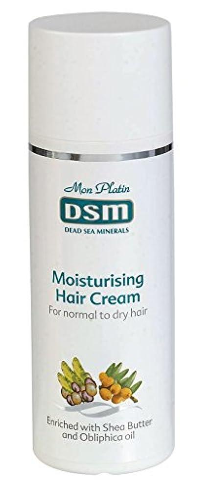 説教いいねプレゼンテーションしっとり栄養を与えるヘアークリーム -シーバターとオブリフィカ油と死海ミネラルを豊富に含みます 400mL 死海ミネラル (Moisturising Hair Cream For Curly Hair)
