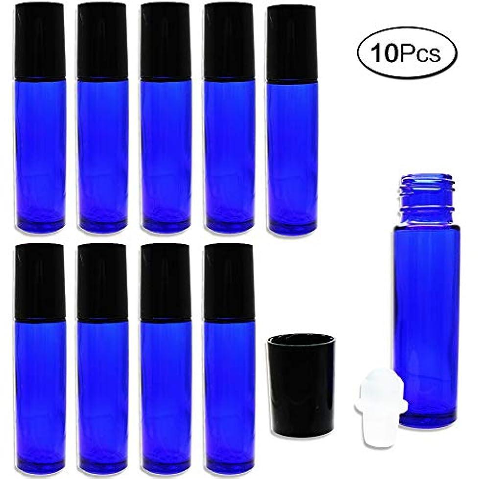 検出する名声時計回り10ml ロールオンボトル アロマオイル ガラスロール 詰め替え 遮光瓶 10本セット