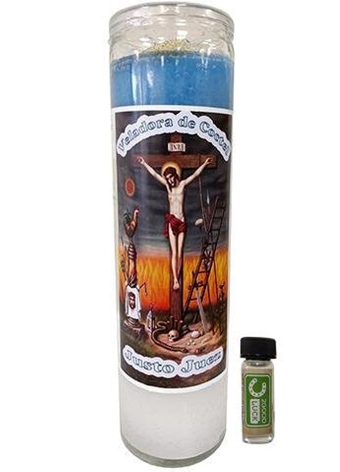 誘うそこ里親Just Judge Dressed Scented Candle – Veladora Preparada Justo Juez