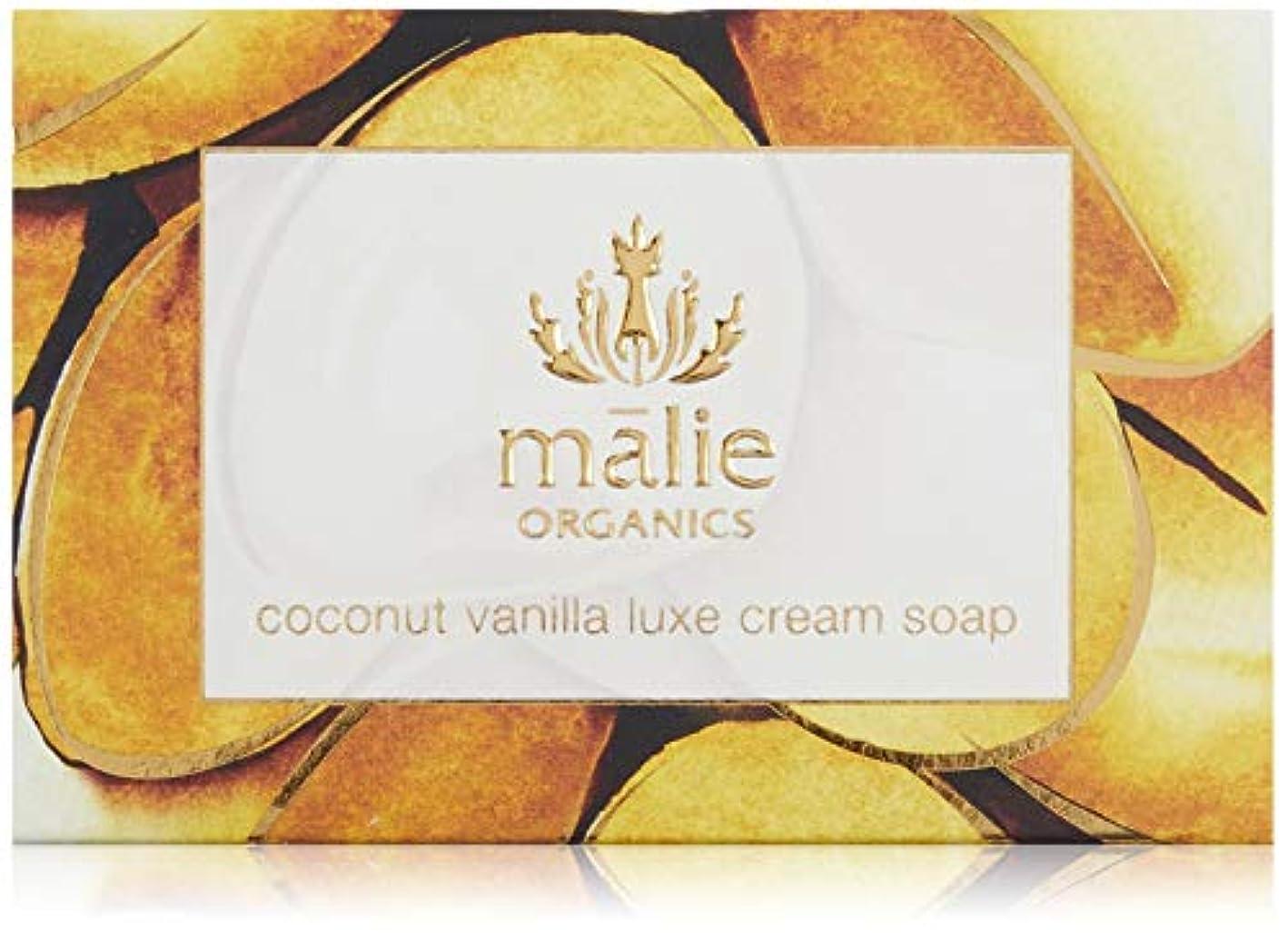 開発する海砂のMalie Organics(マリエオーガニクス) ラックスクリームソープ ココナッツバニラ 113g