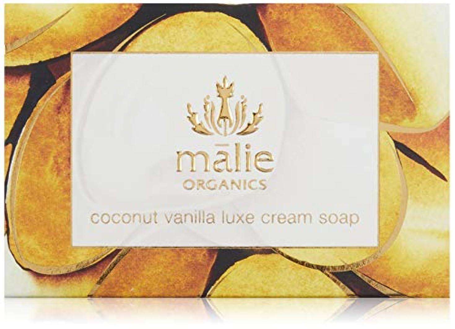 迷路感謝する約設定Malie Organics(マリエオーガニクス) ラックスクリームソープ ココナッツバニラ 113g