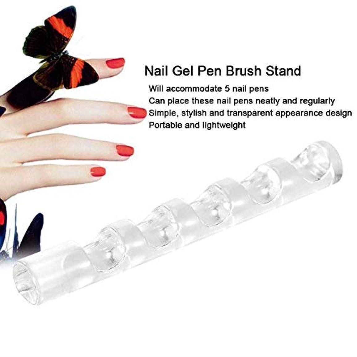 Onior ブラシホルダー ネイルアート アクリル シンプル 透明ペンブラシスタンド 筆置き ブラシ置き 5つのネイルペン用 ジェルネイル ネイルツール ネイル用品