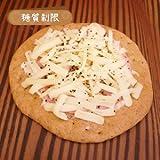 【ビッケベーグル】北海道牛乳のホワイトソースピザ(2枚)