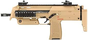 東京マルイ No.07 MP7A1 タンカラーモデル 本体セット 18歳以上電動コンパクトマシンガン