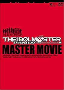 THE IDOLM@STER MASTER MOVIE [DVD]
