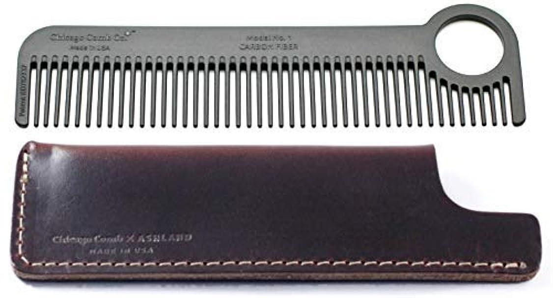 目立つサリー余暇Chicago Comb Model 1 Carbon Fiber Comb + Mahogany Brown Horween leather sheath, Made in USA, ultimate pocket &...