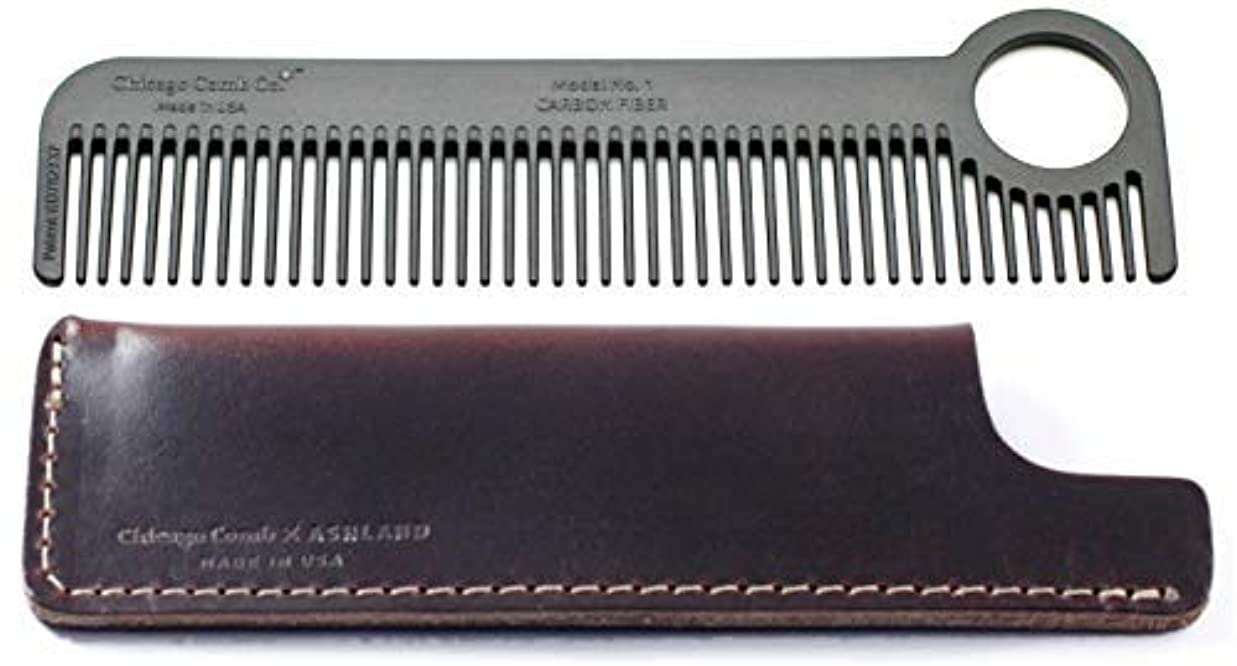 染色お金ゴム挨拶するChicago Comb Model 1 Carbon Fiber Comb + Mahogany Brown Horween leather sheath, Made in USA, ultimate pocket &...