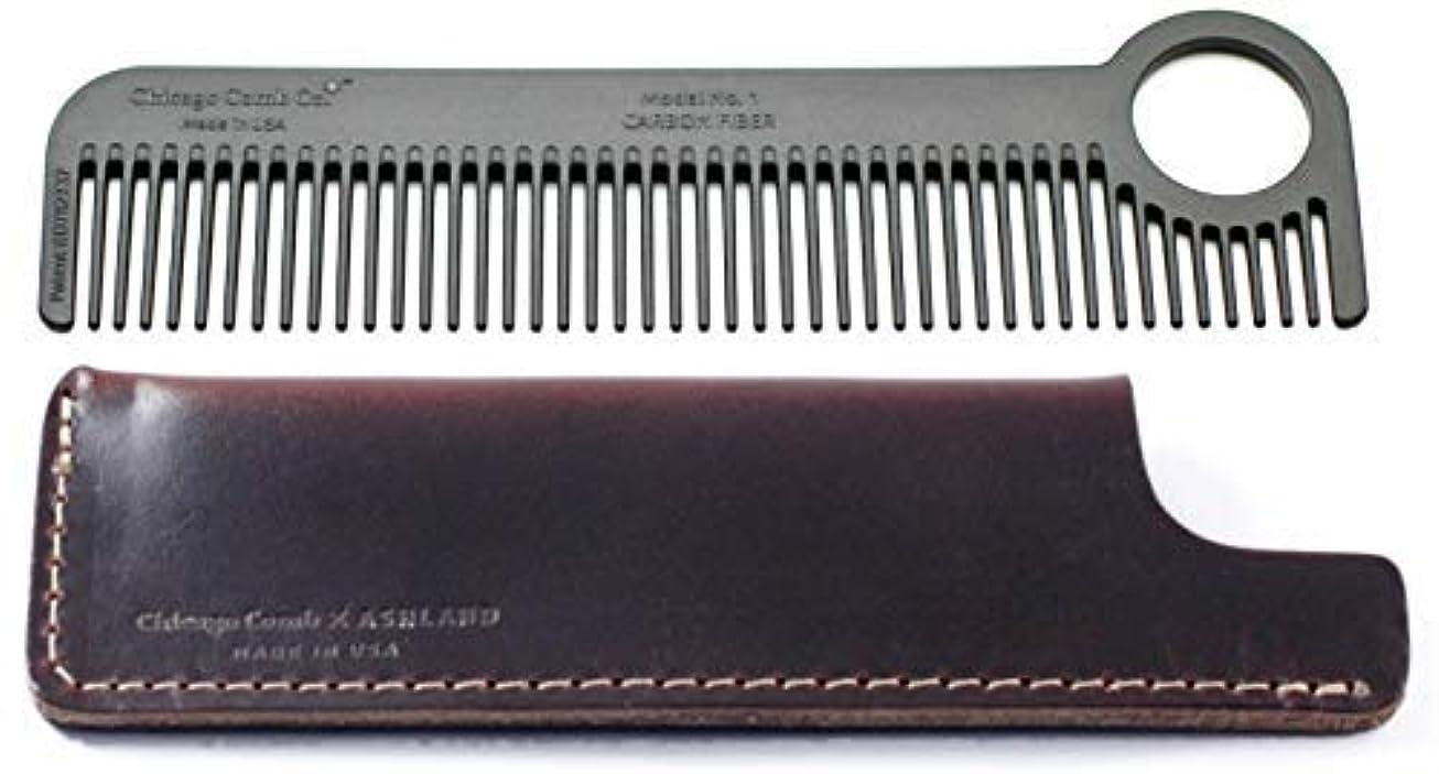 追う加速度少ないChicago Comb Model 1 Carbon Fiber Comb + Mahogany Brown Horween leather sheath, Made in USA, ultimate pocket &...