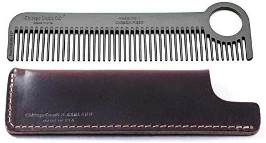 ハンマー正直レーザChicago Comb Model 1 Carbon Fiber Comb + Mahogany Brown Horween leather sheath, Made in USA, ultimate pocket &...
