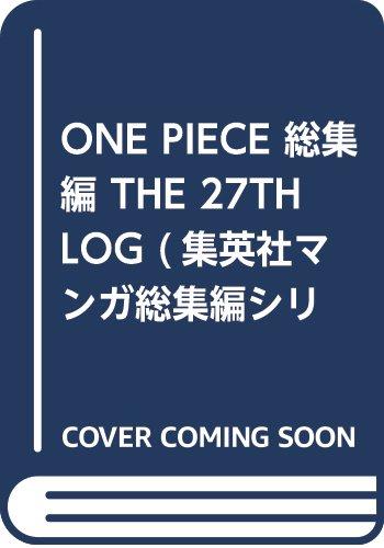 ONE PIECE 総集編 THE 27TH LOG (集英社マンガ総集編シリーズ)