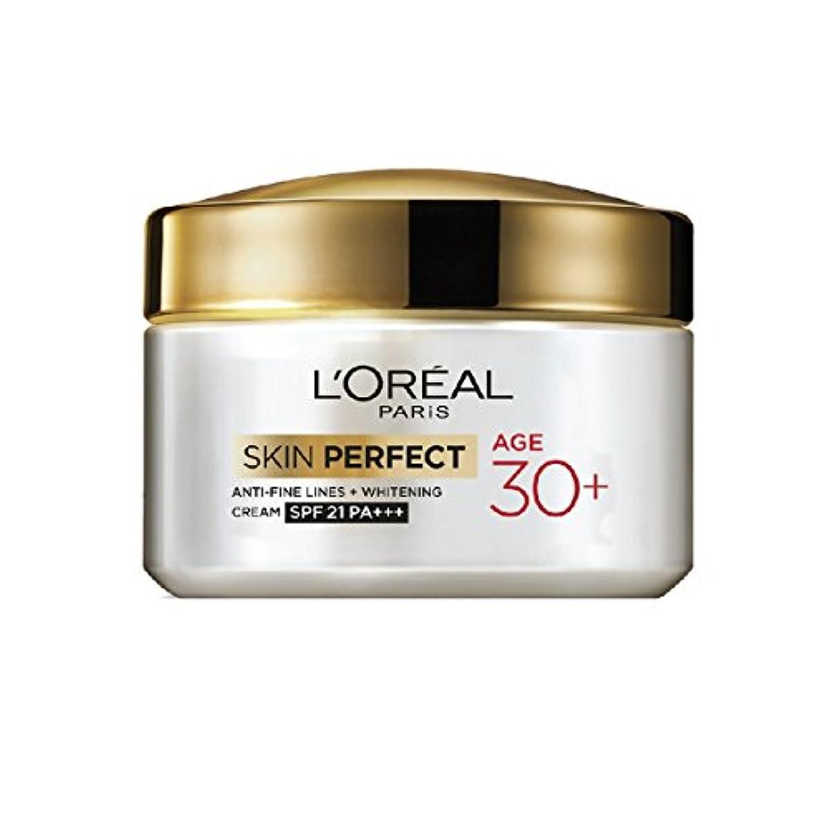 テレビを見る神秘的な独立してL'Oreal Paris Perfect Skin 30+ Day Cream, 50g