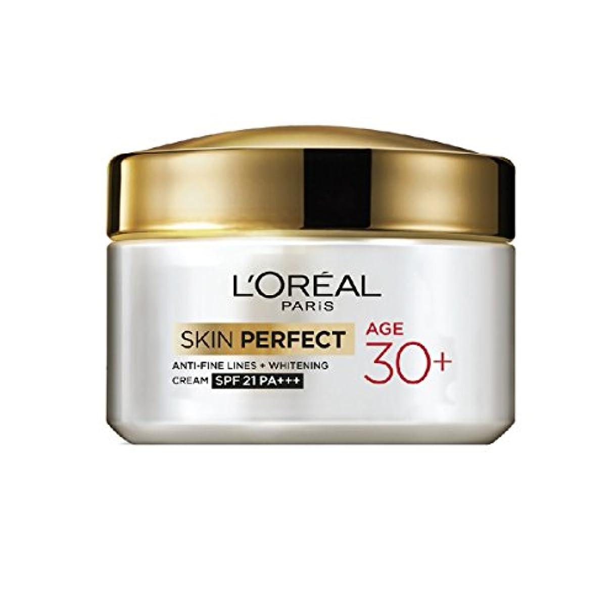 バランスのとれたリフレッシュ考案するL'Oreal Paris Perfect Skin 30+ Day Cream, 50g