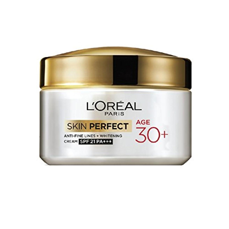 本物の増幅海里L'Oreal Paris Perfect Skin 30+ Day Cream, 50g