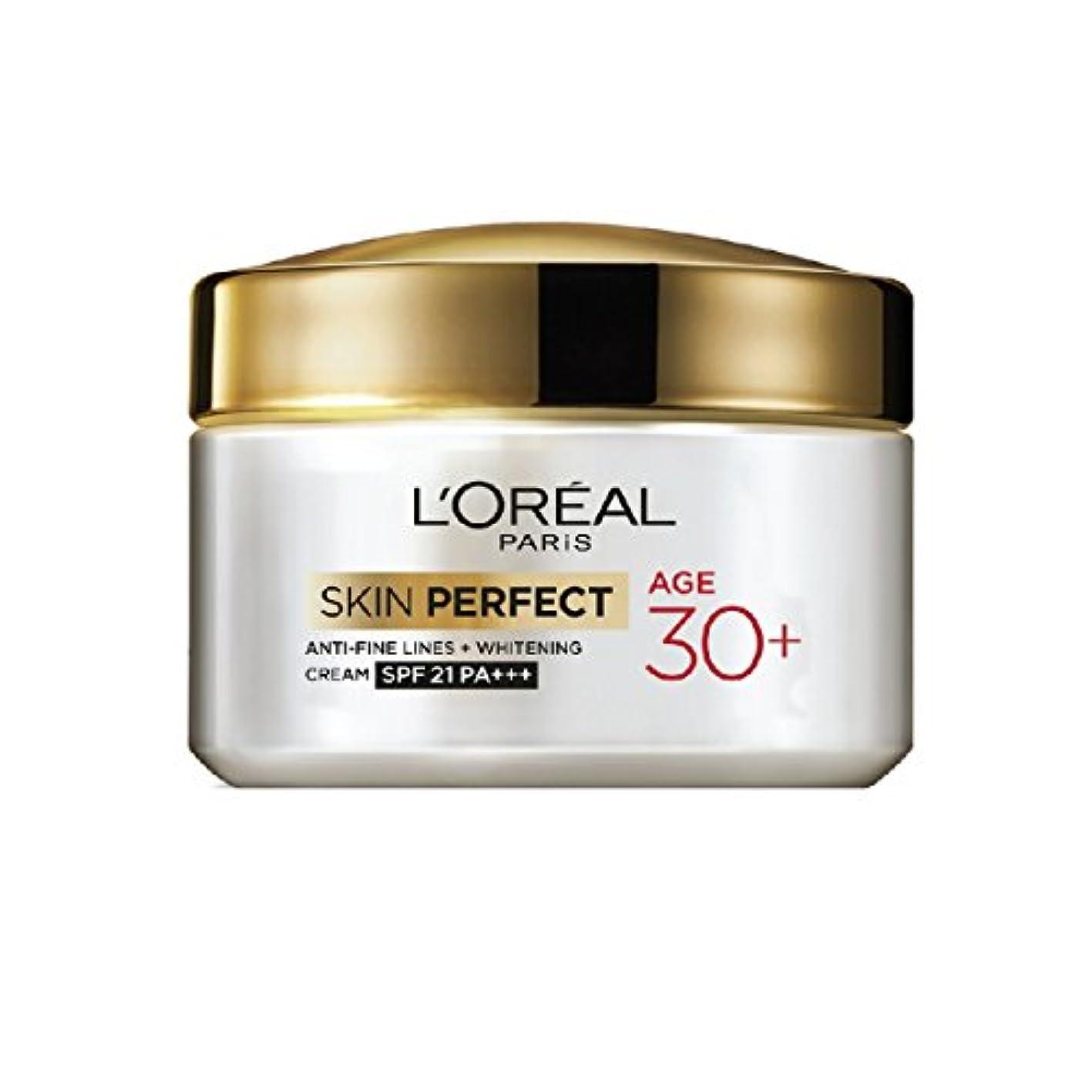 返還呼吸キャンセルL'Oreal Paris Perfect Skin 30+ Day Cream, 50g