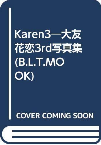Karen3―大友花恋3rd写真集 (B.L.T.MOOK)
