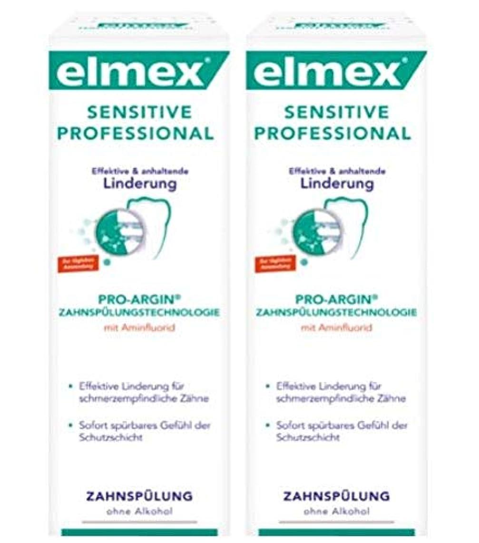 到着マラソンデコレーション2本セット elmex エルメックス センシティブ プロフェッショナル 知覚過敏用 マウスウォッシュ 400ml 【並行輸入品】