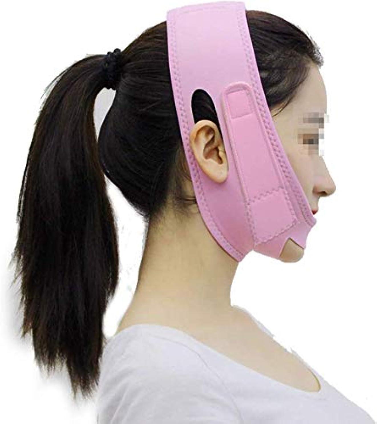 食料品店聴覚障害者空いている美しさと実用的なスリーピングフェイスマスク、ライン彫刻形状リフティング引き締めツールV顔にダブルチンピンクの包帯