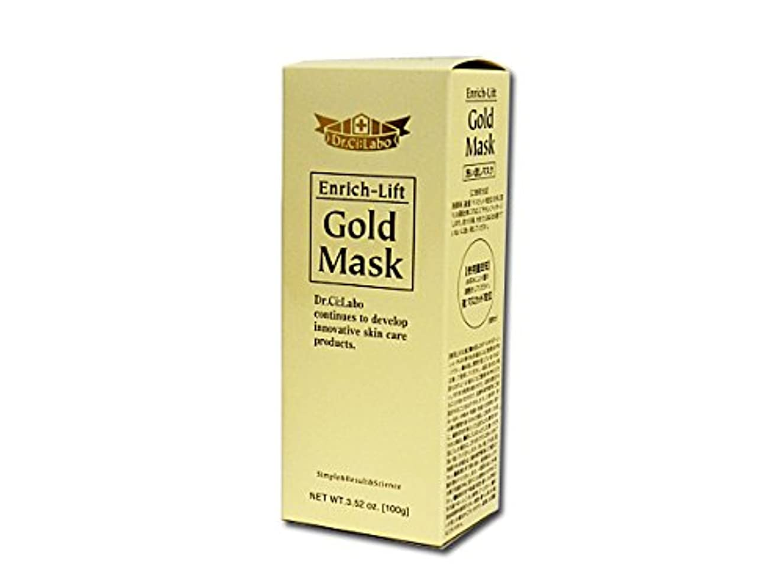 アラブサラボ濃度環境に優しいドクターシーラボ エンリッチリフト ゴールドマスク 100g