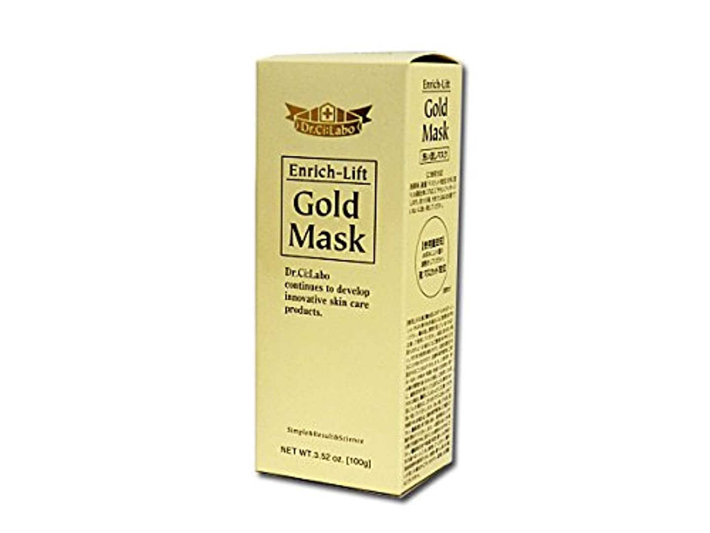 投資する傾く積極的にドクターシーラボ エンリッチリフト ゴールドマスク 100g