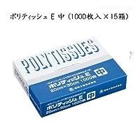 ポリティッシュ E 中 15箱