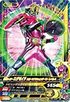 ガンバライジング/ガシャットヘンシン6弾/G6-006 仮面ライダーエグゼイド スポーツアクションゲーマー レベル3 N