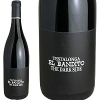 エル・バンディート・ザ・ダーク・サイド 2016 テスタロンガ 南アフリカ 赤ワイン 750ml