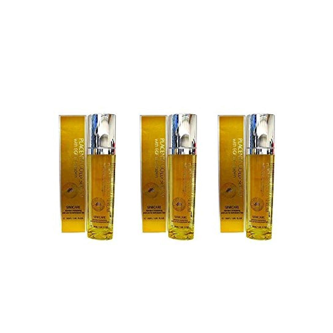 ナビゲーション指定する海峡[Sini Care]新!EGF配合プラセンタ美容液(Placenta Gold Serum With EGF)50ml×3本セット[海外直送品]