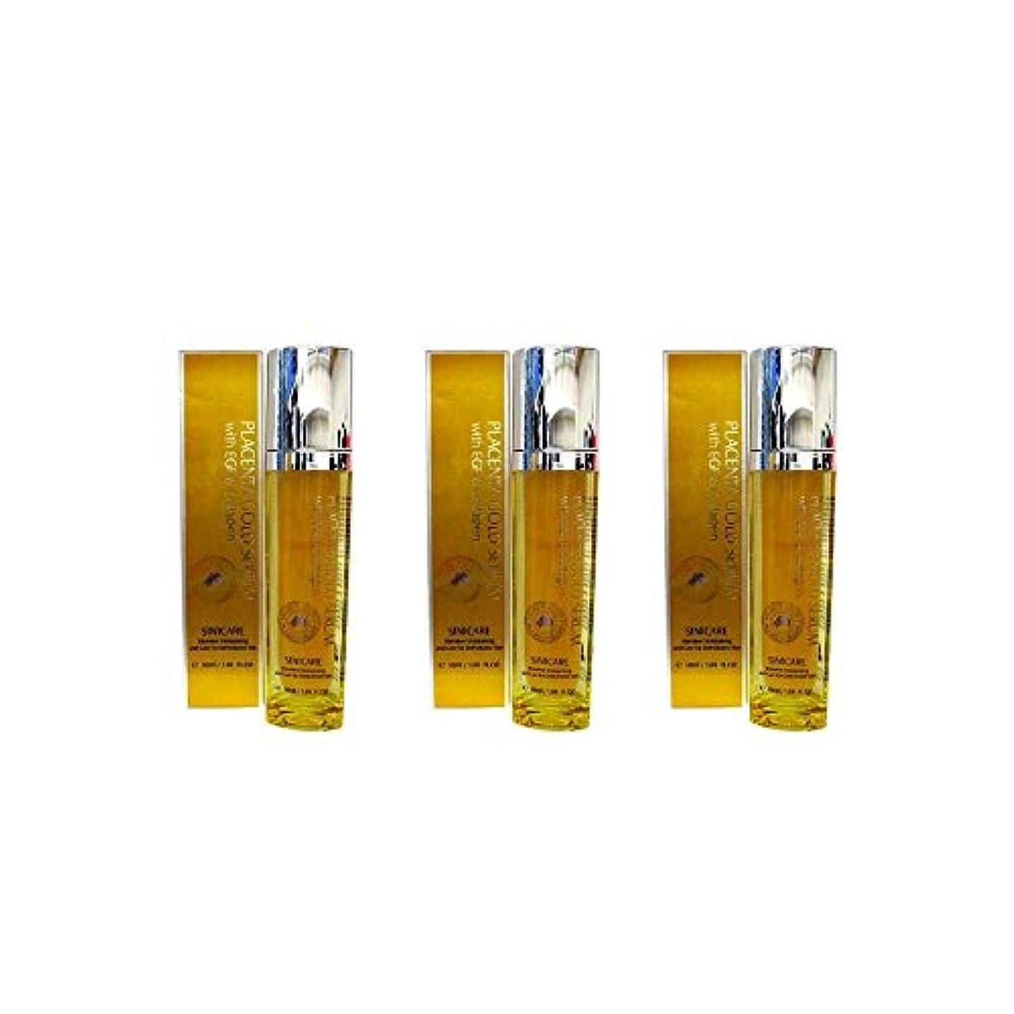 エンジニア作動するアルミニウム[Sini Care]新!EGF配合プラセンタ美容液(Placenta Gold Serum With EGF)50ml×3本セット[海外直送品]