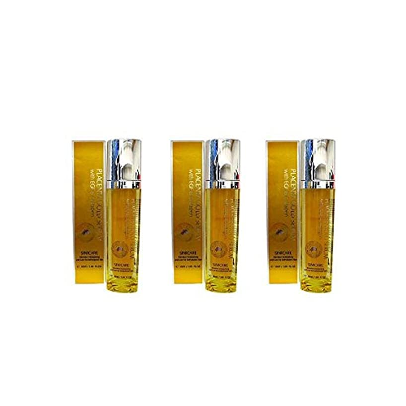 機動どこにでもパネル[Sini Care]新!EGF配合プラセンタ美容液(Placenta Gold Serum With EGF)50ml×3本セット[海外直送品]