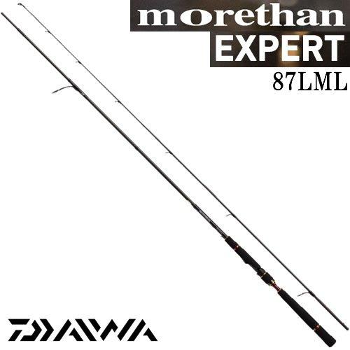 ダイワ モアザン エキスパート AGS スピニングモデル 87LML