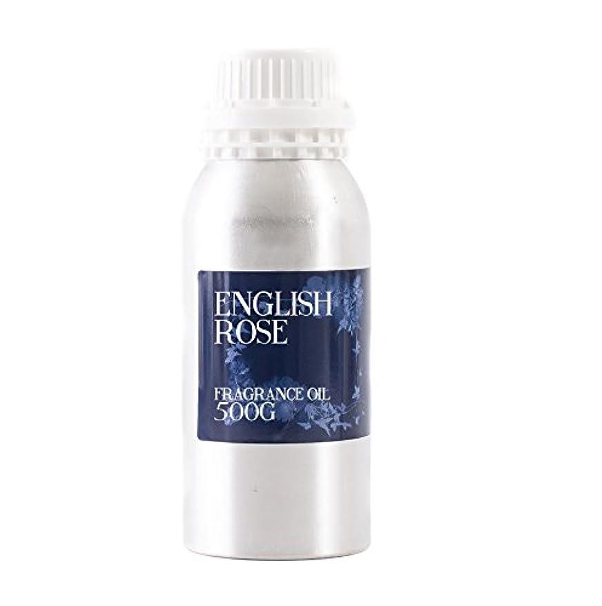 差別的混乱した不適切なMystic Moments | English Rose Fragrance Oil - 500g