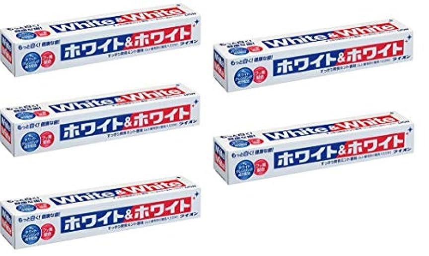 包帯弁護人信条【5個セット】ライオン ホワイト&ホワイト 150g×5