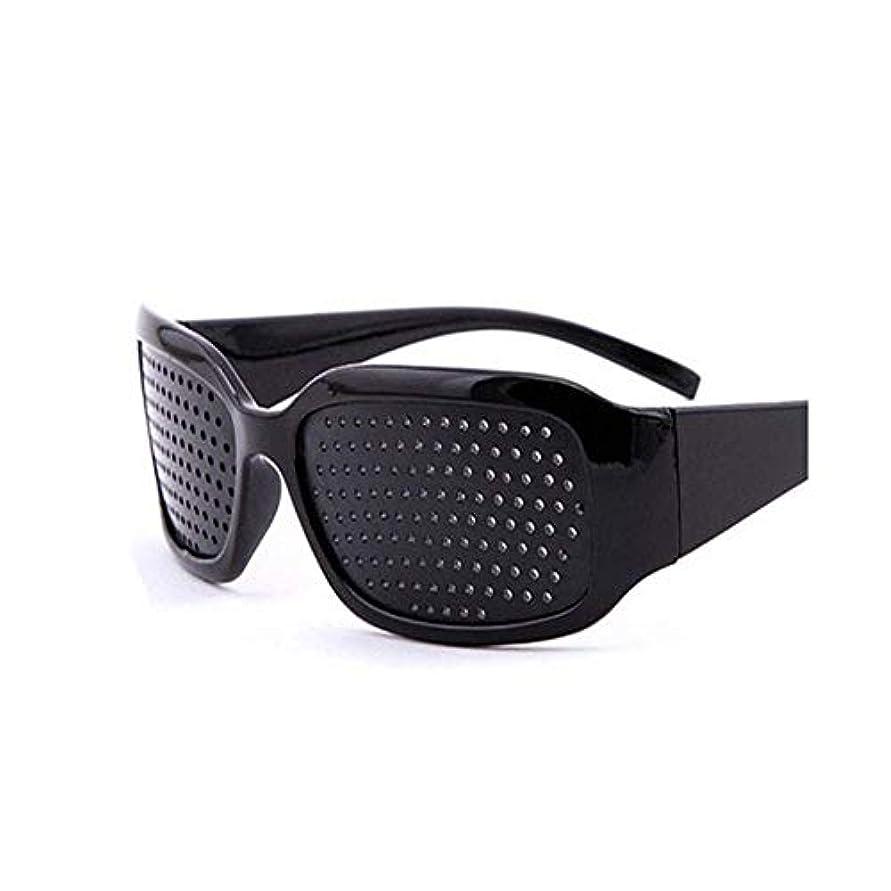 頑固な安息ジャグリングピンホールメガネアイズアイビジョンプロテクション用エクササイズビジョンコレクションメガネ、ブラック
