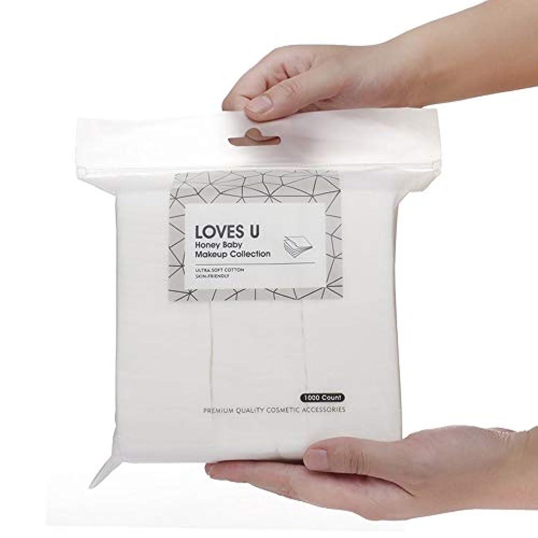 意味熟すいたずらな化粧品クレンジングパッド メイク落とし コットン メイクアップ パッド ソフト 綿 ホワイト