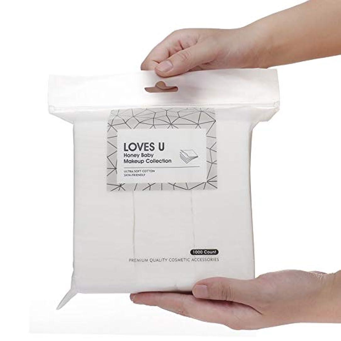 セーブ測定しなやか化粧品クレンジングパッド メイク落とし コットン メイクアップ パッド ソフト 綿 ホワイト