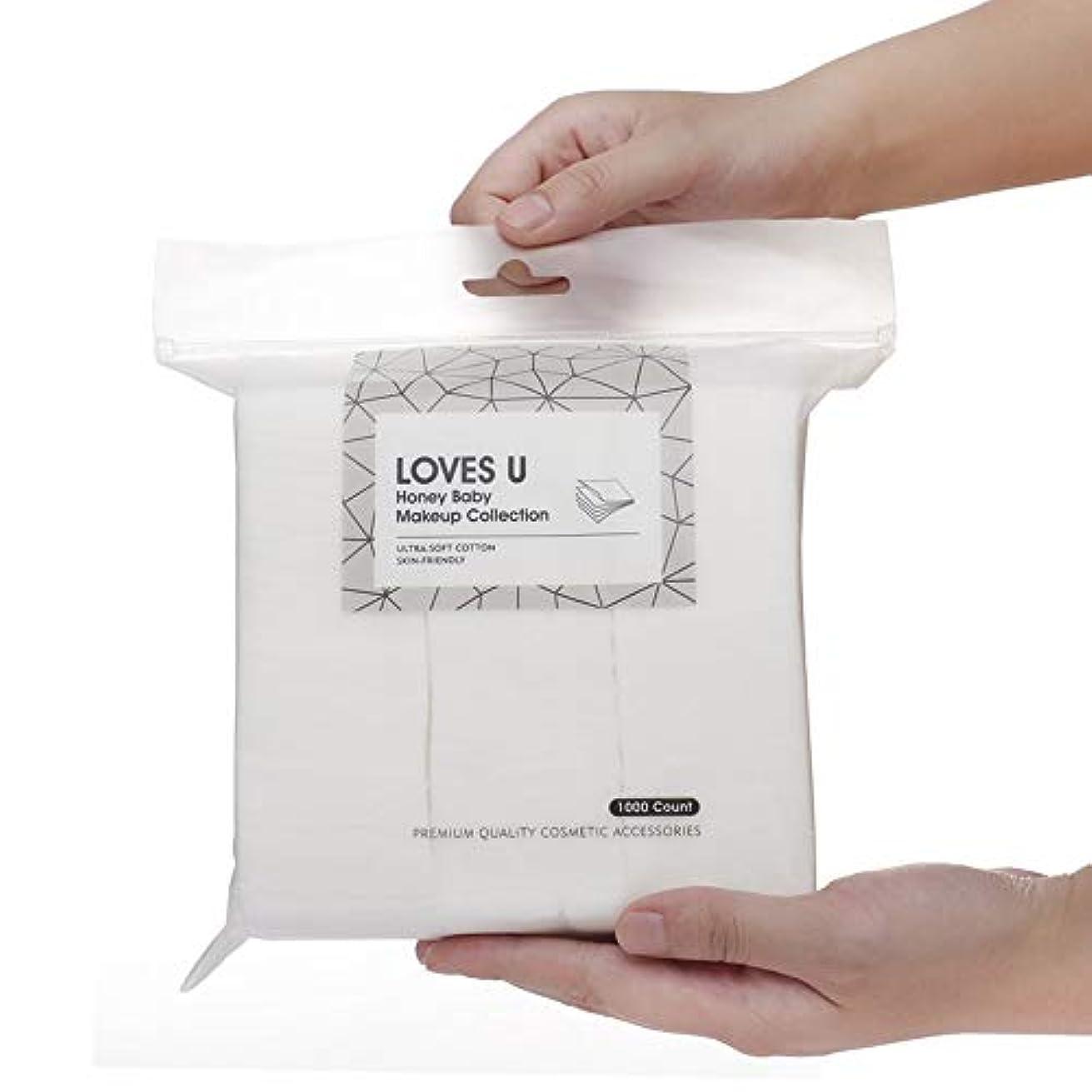 メニューオーバーコート送金化粧品クレンジングパッド メイク落とし コットン メイクアップ パッド ソフト 綿 ホワイト