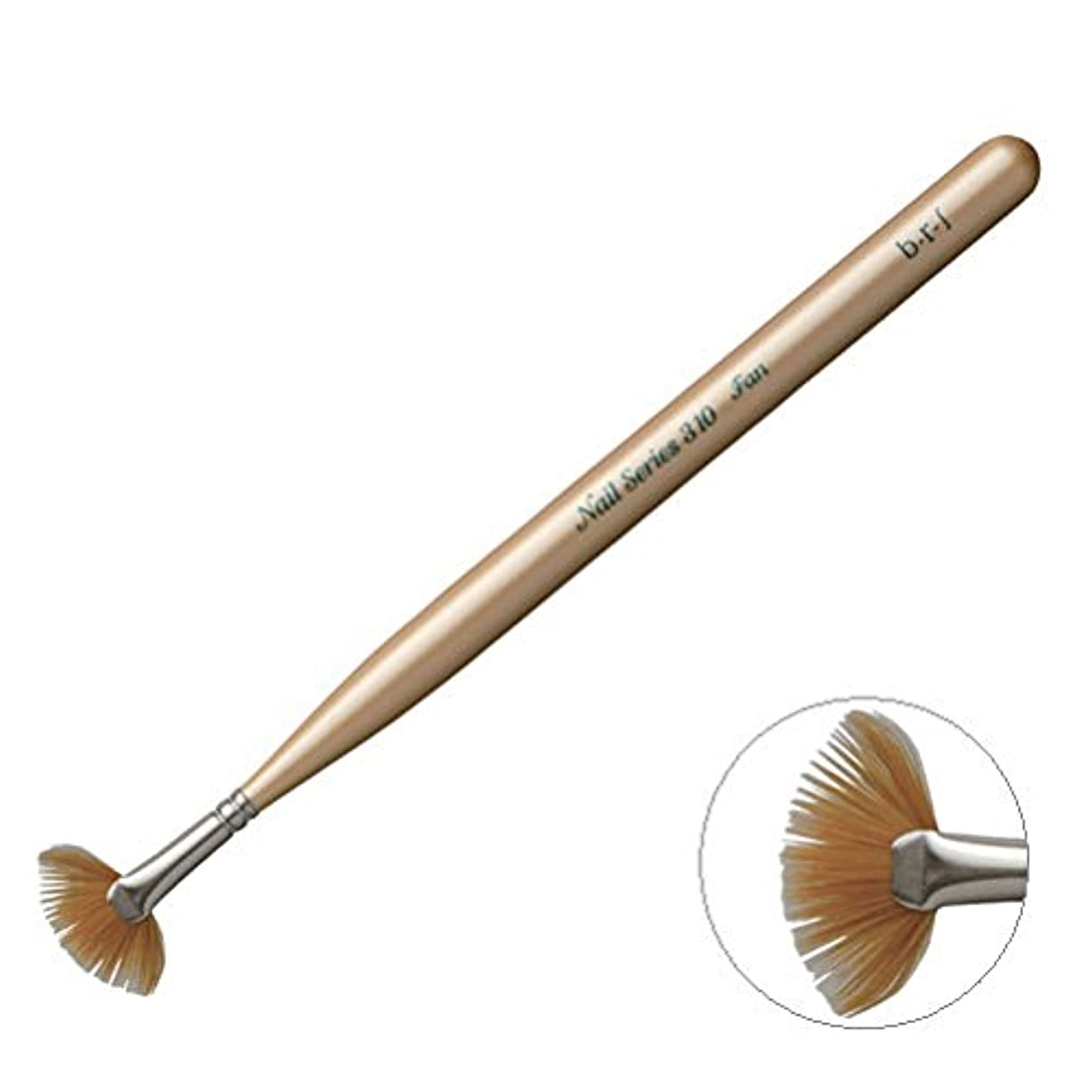ピルルアー寝室を掃除するブルーシュ ファンブラシ 310 全長130mm ナイロン毛