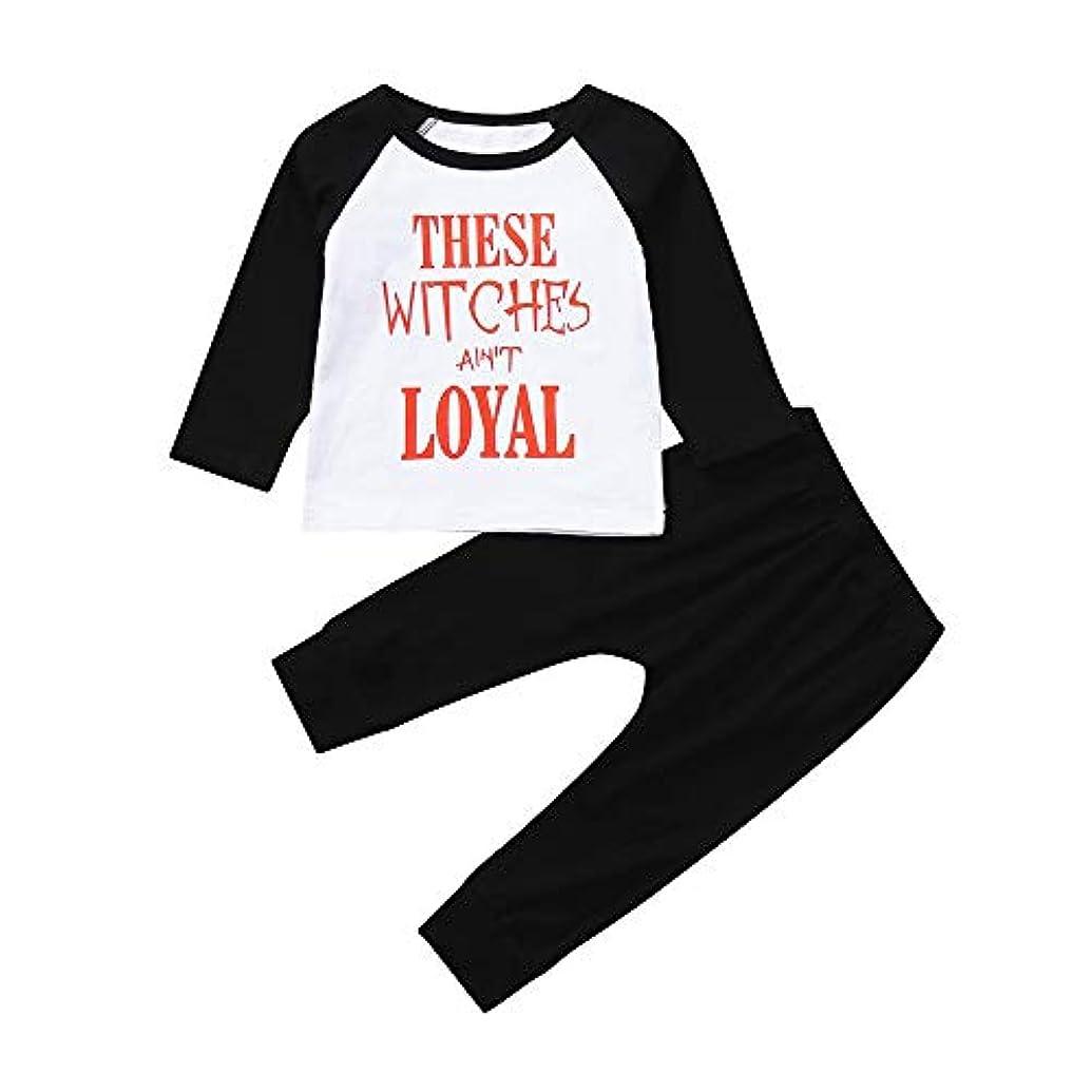 二層ショルダー潜むSofitoa 幼児の赤ちゃん男の子の手紙トップスパッチワークTシャツプリントパンツハロウィン服セット