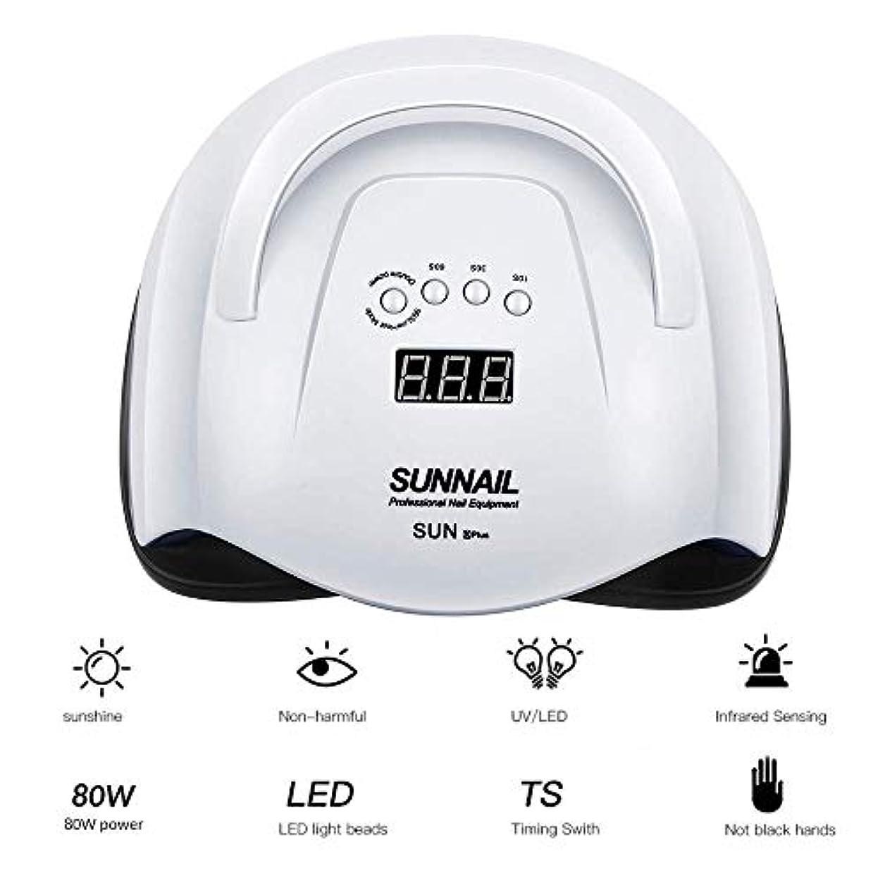実質的巻き取り騙すネイルドライヤー80 UVネイルランプ用LEDランプマニキュア用ネイルドライヤーすべてのゲル用ポーランド語赤外線センサー10/30/60/99秒タイマーLCDディスプレイ