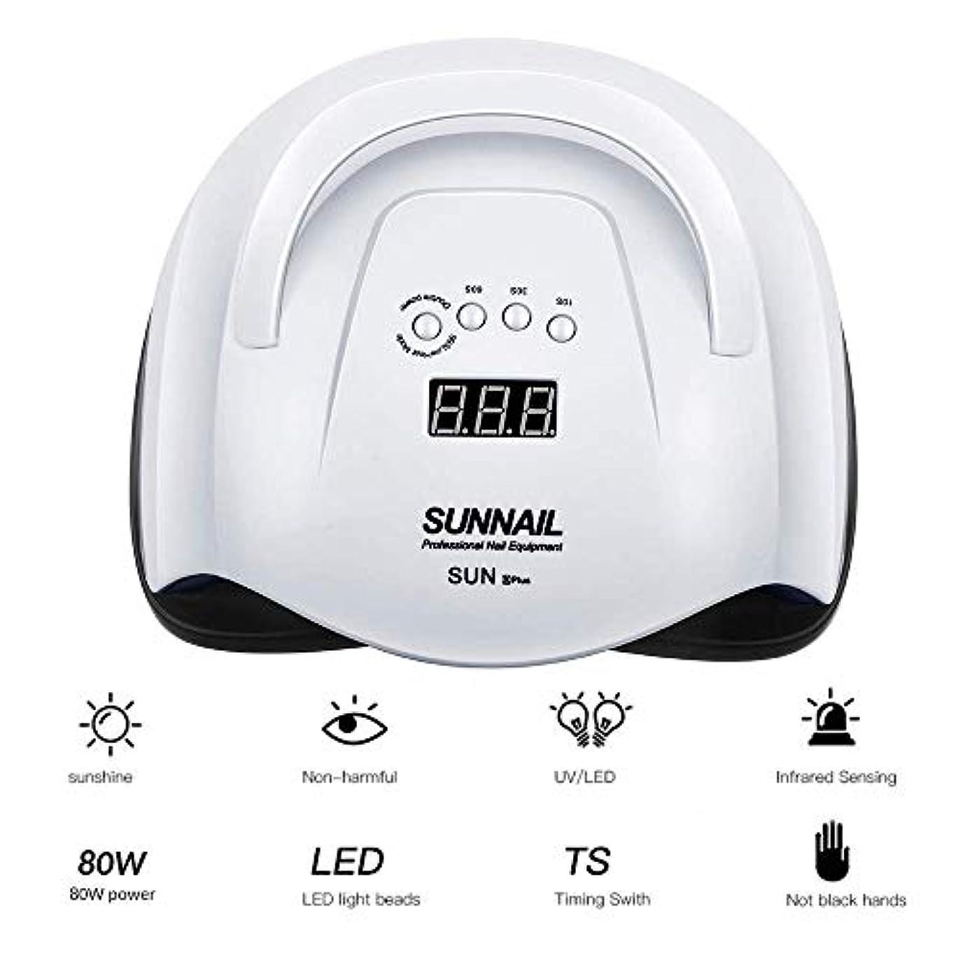 余裕があるハイブリッド許すネイルドライヤー80 UVネイルランプ用LEDランプマニキュア用ネイルドライヤーすべてのゲル用ポーランド語赤外線センサー10/30/60/99秒タイマーLCDディスプレイ