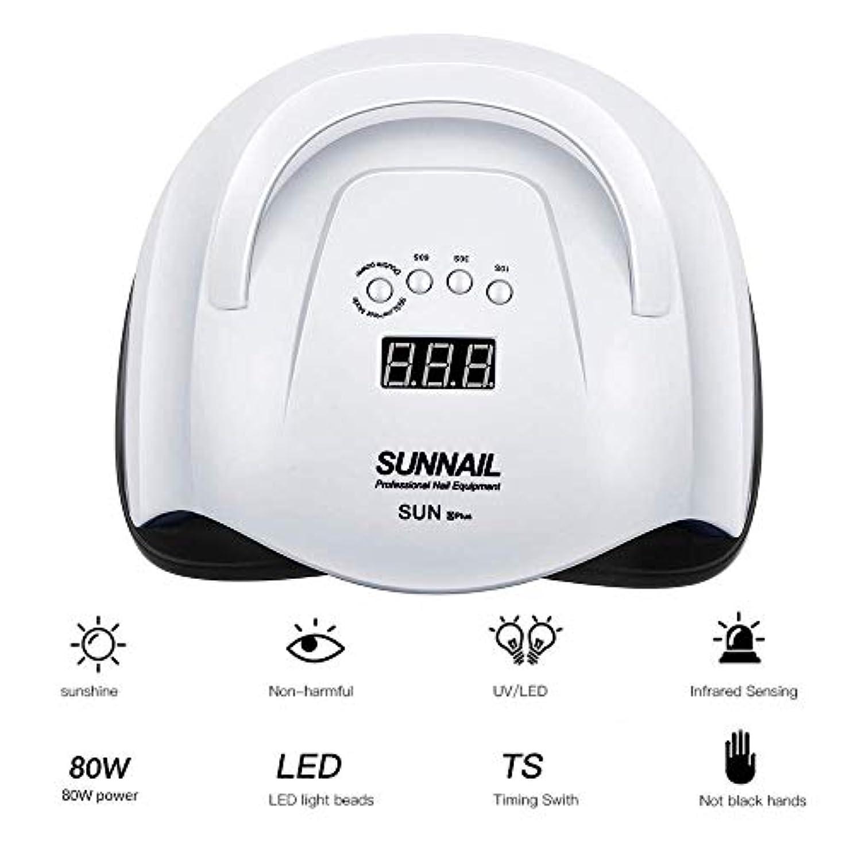 誤解チキン関係するネイルドライヤー80 UVネイルランプ用LEDランプマニキュア用ネイルドライヤーすべてのゲル用ポーランド語赤外線センサー10/30/60/99秒タイマーLCDディスプレイ
