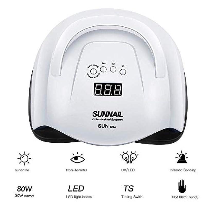 の量ガジュマル批評ネイルドライヤー80 UVネイルランプ用LEDランプマニキュア用ネイルドライヤーすべてのゲル用ポーランド語赤外線センサー10/30/60/99秒タイマーLCDディスプレイ